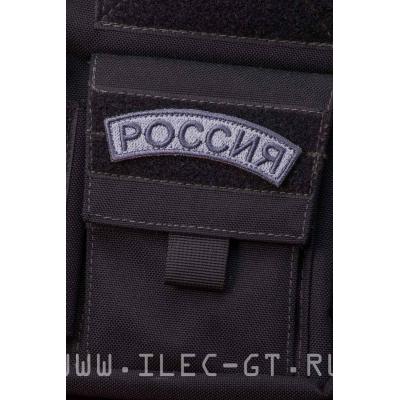 Серая нашивка на липучке с надписью РОССИЯ