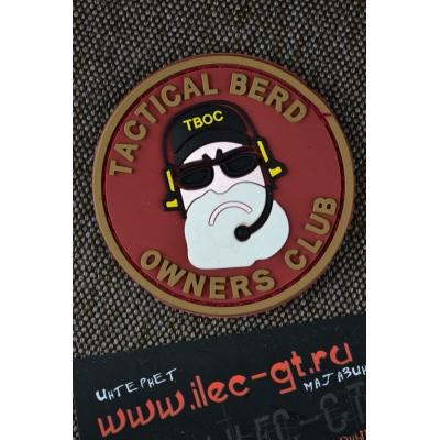 Нашивка tactical beard, тактическая борода