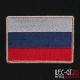 Шеврон флаг России, триколор