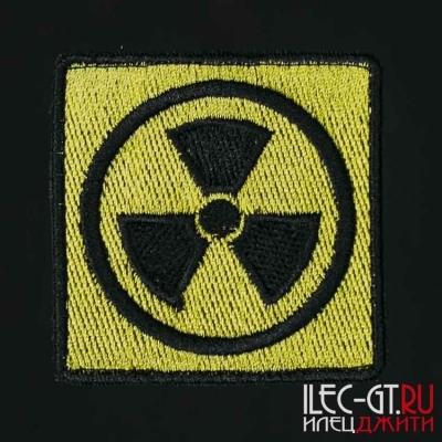 Нашивка знак радиационной опасности
