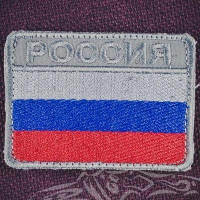 Нашивка Российский флаг 6х4,5 см с велкро, нашивка на липучке