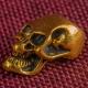 Бусина металлическая в виде золотого черепа