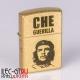 Бензиновая зажигалка Che Guerrilla