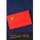 Липучка прямоугольная флаг Китая