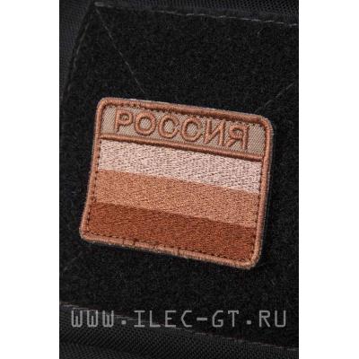 Нашивка флаг России, пустыня 6х4,5 см, на липучке