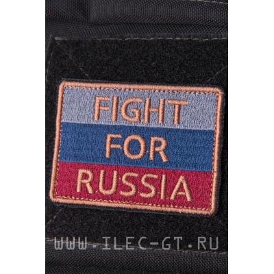Патч, флаг России борись за Россию, триколор