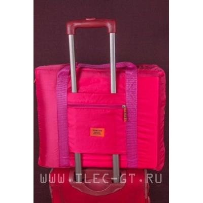 Складная сумка для путешествий