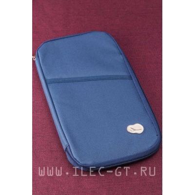 Синий органайзер для документов в полете